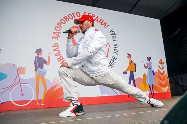 В Москве состоялся Фестиваль здорового сердца