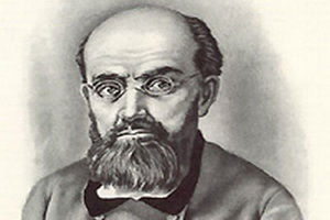 Григорий Антонович Захарьин — Медицинский портал «МЕД-инфо»